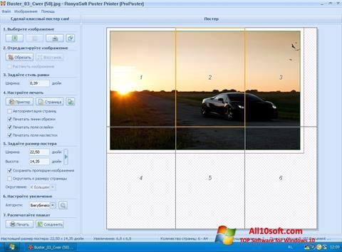 Ekrano kopija Poster Printer Windows 10