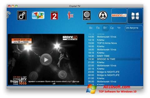 Ekrano kopija Crystal TV Windows 10