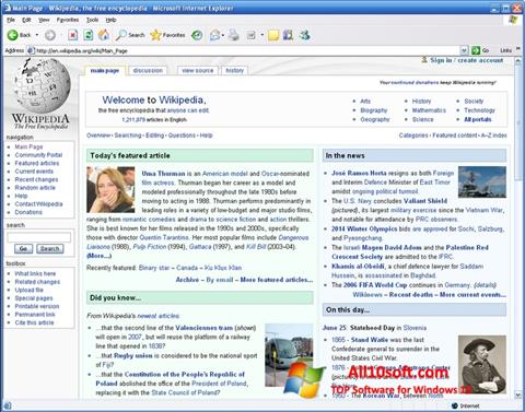 Ekrano kopija Internet Explorer Windows 10